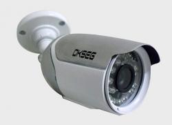 CAMERA INFRA DIGITAL IR CUT 600L 24 LEDS BRANCA/PRETA